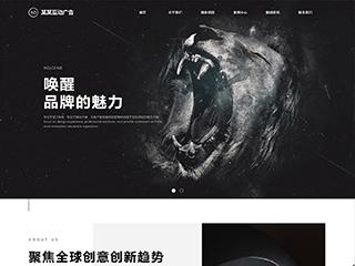 广告网站模板1688