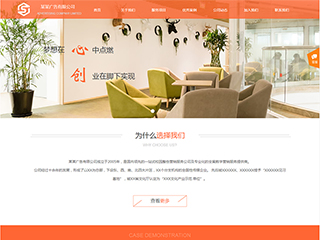 广告行业电脑+手机+微信网站模板