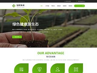 绿植林业网站模板1696