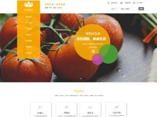 绿色田园网站模板 网站建设 网页设计 企业网站定制开发