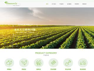 农业用具 农业机械网站模板 网站建设 网页设计 企业网站定制开发