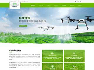 科技种植网站模板 网站建设 网页设计 企业网站定制开发