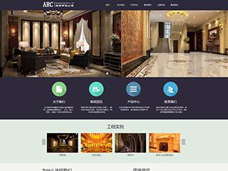 建材网站模板2001