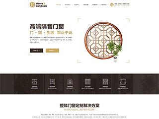 建筑、建材行业网站模板