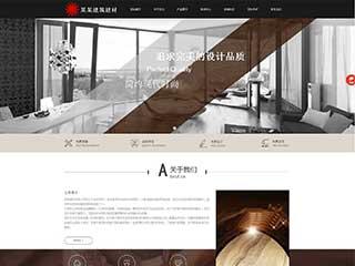 建筑建材网站模板2069