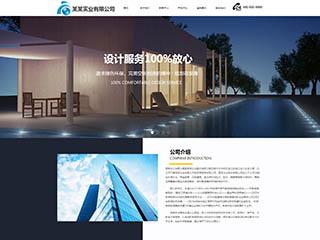 建筑建材网站模板255