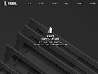 建筑网站模板1999