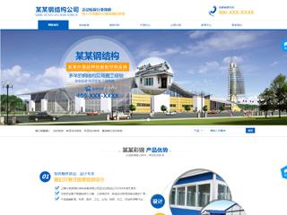钢结构公司网站模板2079