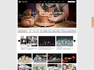 拍卖、典当行业网站模板