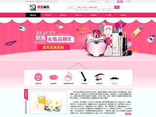 美容、护肤行业电脑+手机+微信网站模板