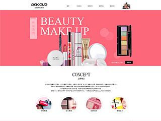 美容美妆网站模板294