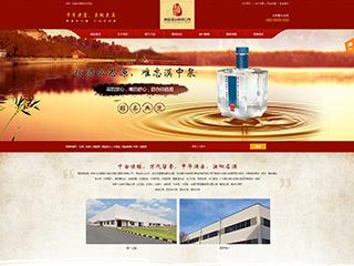 酒业网站模板1759