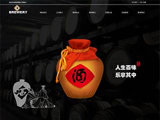 酿造酒类网站模板333