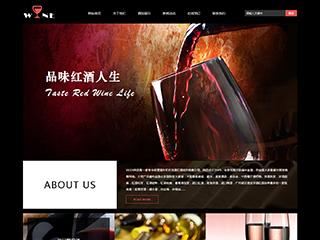 酿造酒类网站模板331