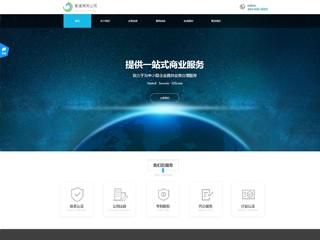 商业网站模板2029