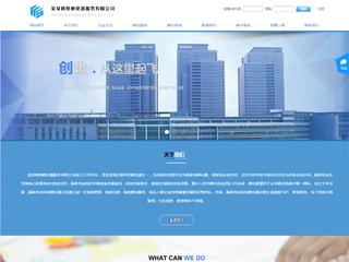 创业孵化网站模板34