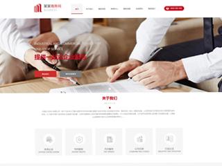 商务网站模板31