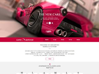 汽车服务行业电脑+手机+微信网站模板
