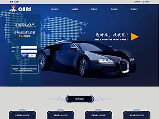 汽车服务网站模板364