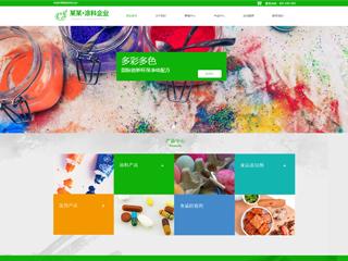 化工、涂料行业网站模板