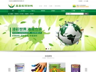 化工、涂料行业电脑+手机+微信网站模板