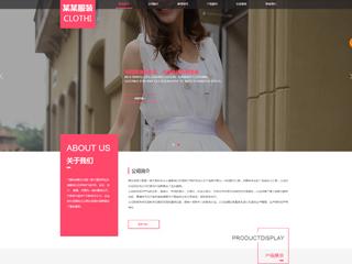 服装网站模板1776