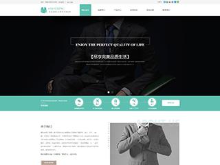 服饰公司网站模板2108