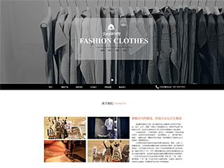 服装网站模板2030
