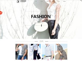 服装网站模板1965