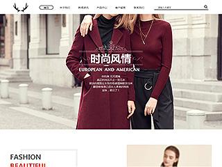 服饰网站模板410