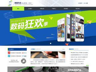 IT科技、软件行业电脑+手机+微信网站亚博国际app官网