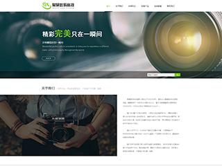 通讯、数码行业网站模板