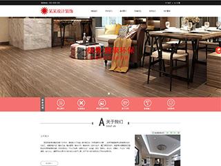 设计装饰网站模板2026