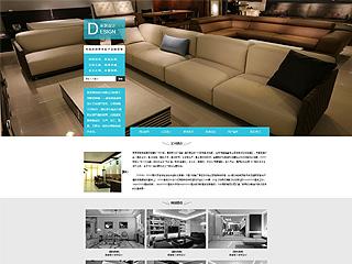 design-119