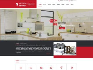 设计、装饰行业电脑+手机+微信网站模板