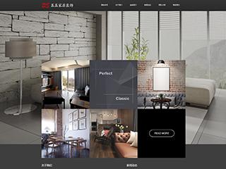 design-75