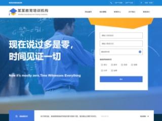 网站模板 网站建设 网页设计 企业网站定制开发