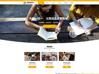 education-1116836