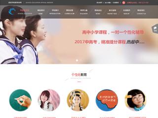 学校教育网站模板2105