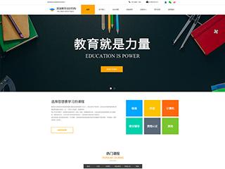 education-71