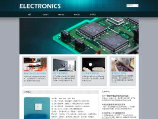 electronics-1