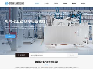 电子电气网站模板2118