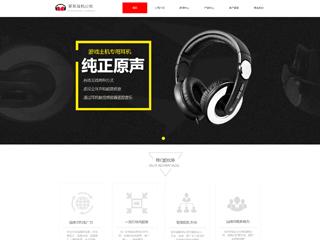 电子产品网站模板595