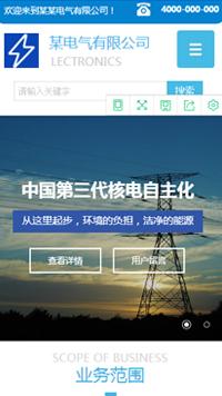 电子、电气行业手机网站模板