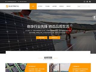 电子设备网站模板1606