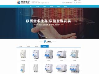 电子、电气行业电脑+手机+微信网站模板