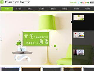 能源灯具网站模板620