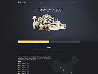 能源、灯具行业网站亚博国际app官网