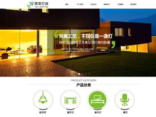 能源灯具网站模板632