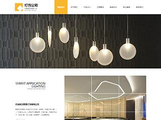 灯饰公司网站模板2009